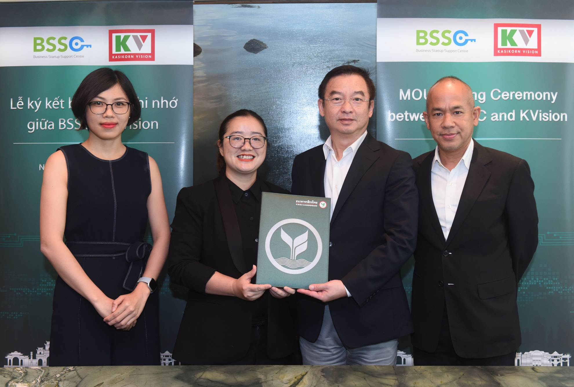 Ms Nguyen Thi Dieu Hang - CEO BSSC - MOU signing ceremony between BSSC and KVission